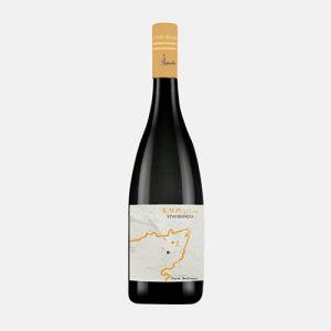 Vino Bianco Kaos 5.0